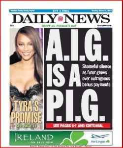 aig-is-a-pig1